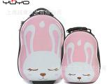 批发儿童拉杆箱兔子老虎卡通旅行箱可爱背包行李箱登机子母箱男女