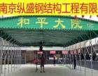 定做蚌埠大型仓储帐篷伸缩遮阳蓬排挡酒席户外活动雨蓬
