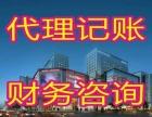 广州白云矿泉商标服务