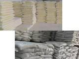 供甘肅嘉峪關早強劑和和武威早強防凍劑廠家