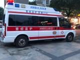 苏州长途救护车出租