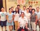 重庆中医脉诊,入门理论脉诊方法,带徒辨证开方脉诊班