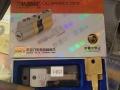 蚌埠超低价开锁.换锁.配汽车钥匙.遥控器公安备案