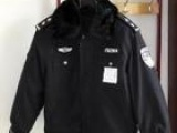 厂家保安冬执勤服批发, 巡防安保护卫物业