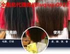德沃LLMW洗发水无硅油吗?效果真的好吗?上海哪里能买到?