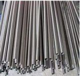 东北特钢 销售304不锈钢管 304不锈钢无缝管批发