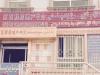 克孜勒苏-房产3室2厅-30万元