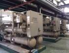 深圳罗湖火车站中央空调回收 搬迁工厂设备 整厂物资回收