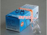 特价欧司朗OSRAM石英卤素灯泡HLX64610 12V50W小