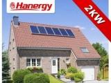 汉能2KW经典系列家用平屋顶太阳能发电系统 非晶硅太阳能电池板