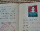 石门三江驾校优惠活动