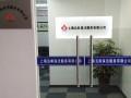 上海普陀区真如周边的保洁公司 普陀 日常保洁 什么价格