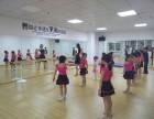 长沙岳麓区专业少儿舞蹈培训 拉丁舞,中国舞培训