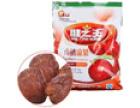 维之王山楂食品 诚邀加盟