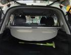 日产 奇骏 2015款 2.0 自动 舒适型MAX版两驱首付3万