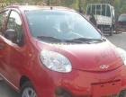 新QQ车跑长短途 省油 能带4位顾客5·1便宜