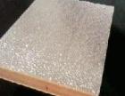 空调专用双面压花铝箔酚醛板绝热性 双面铝箔酚醛风管