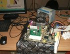 大兴黄村维修台式机笔记本电脑除尘 网络无线WIFI路由器维修