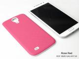 厂家批发 三星S4 i9500 皮套电池盖 手机壳保护套 贴皮拆