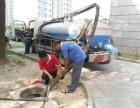 疏通厨房下水道 小金口低价清理淤泥清理化粪池 抽粪