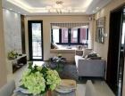 一手新房免拥代理 ,单价3.5万起,户户朝南 高中低楼层可选