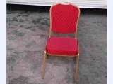 供应口子椅租赁折叠椅出租洽谈椅出租竹节椅租赁方凳租赁