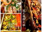 福州专业户外烧烤食材,海鲜大咖配送,市区免费送货
