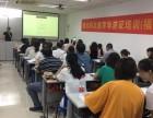 深圳中英文导游资格证考试辅导班