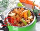 新式快餐项目 美味压锅菜加盟 比黄焖鸡还要美味