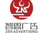专业商业摄影 产品摄影 企业宣传片 影视广告 品牌设计策划