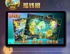 广州星力手机电玩城万炮牛魔王游戏源头招商加盟