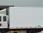 兰州的冷藏保鲜车 药品运输车 无害化处理车厂家直销