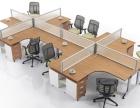 北京屏风工位定做 办公桌班台定做 办公家具定做