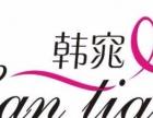 绍兴特价服装鞋子商标出售热门商标转让包入京东折八