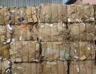 大量长期回收废纸,废铁,废电脑,废空调,重庆范围内上门回收