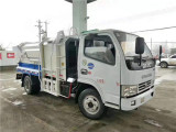 长安汽油挂桶垃圾车生产厂家