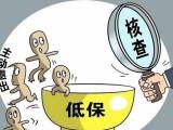 惠州博罗县入户要什么条件增加社保入户