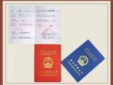 惠州积分入户办理流程2020