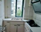 锦泰广场荷花园小区 次卧 带独立阳台 可做饭洗澡 押一付一