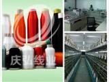 庆弘透明线厂家简述透明线 尼龙单丝 尼龙透明线的材质及规格