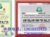申请中国著名品牌证书需要提供什么资料
