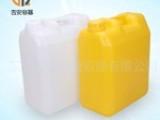 供应20L升塑料包装桶 20KG公斤洗洁精塑料罐 厂家直销