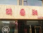 西区满园湘菜馆白银店