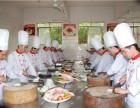 保定徐水学厨师烹饪就到保定虎振厨师高级技工学校