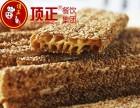 上海纳溪泡糖技术免加盟培训