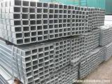 供应薄壁方矩管、小口径方矩管,质量保证