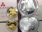 青岛回收金银币 青岛收购金银首饰 青岛回收各种纪念币