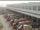 南京到宁夏山西陕西甘肃青海内蒙古全境物流货运公司