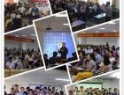 沈阳微信营销培训微商培训东北微电商学院