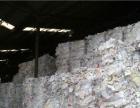 高价上门回收一切废纸、报纸、新旧书纸、文件保密销毁